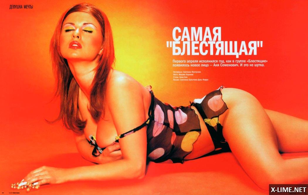 Голая Анна Семенович подборка эротических (32 ФОТО)