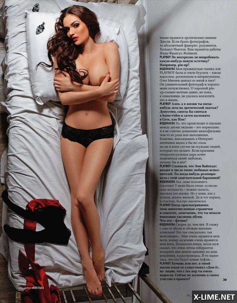 Обнаженная Алена Водонаева, эротические фото в PLAYBOY