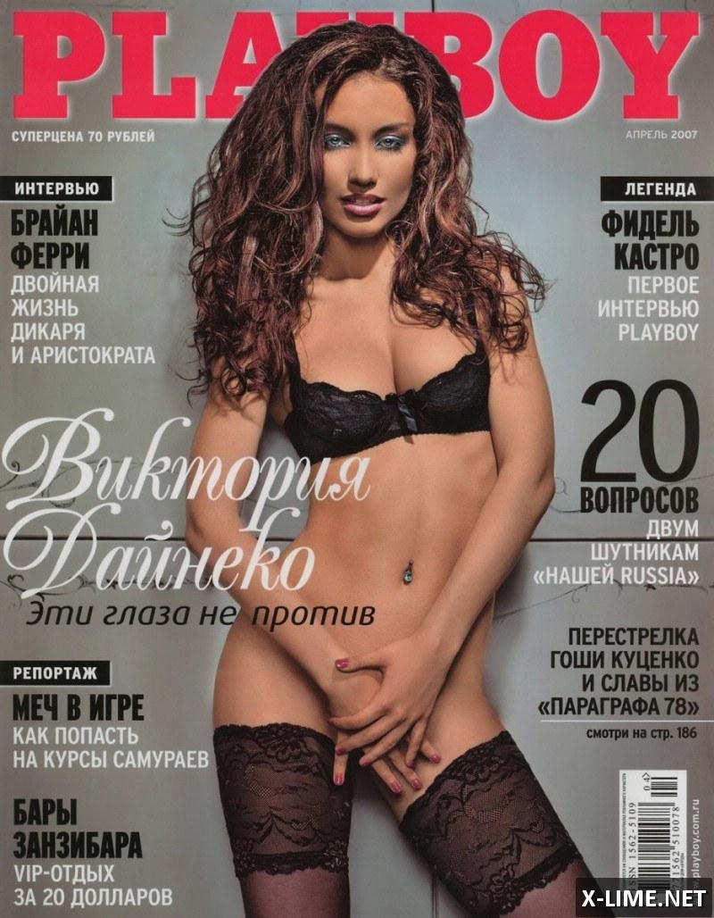 Голая Виктория Дайнеко, эротические фото в PLAYBOY