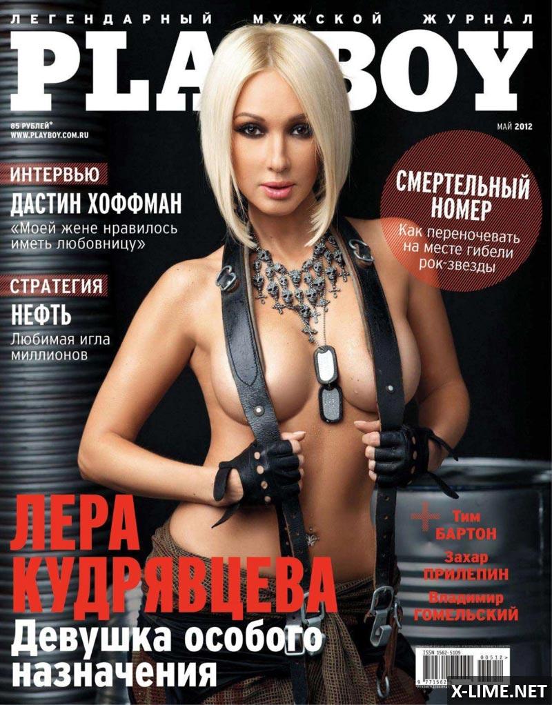 Обнаженная Лера Кудрявцева в откровенной фотосессии PLAYBOY