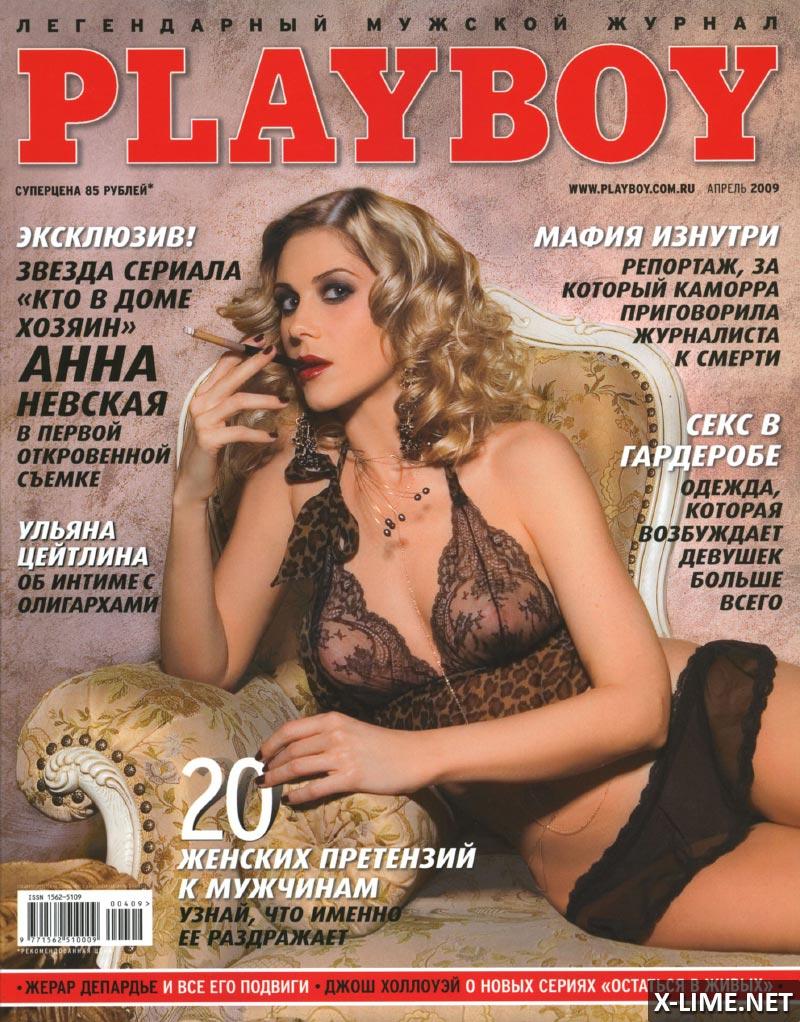 Голая Анна Невская в эротической фотосессии PLAYBOY
