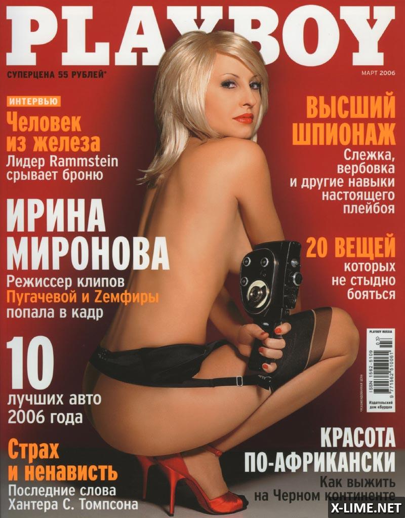 Обнаженная Ирина Миронова в эротической фотосессии PLAYBOY