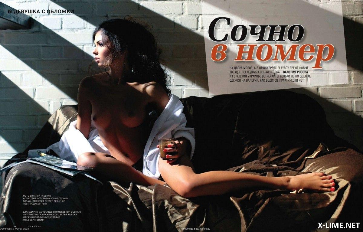 Голая Валерия Розова в откровенной фотосессии PLAYBOY