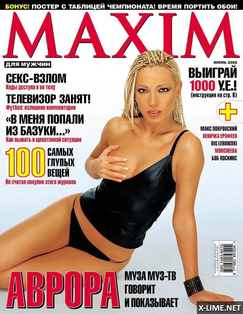 Обнаженная Аврора в эротической фотосессии MAXIM