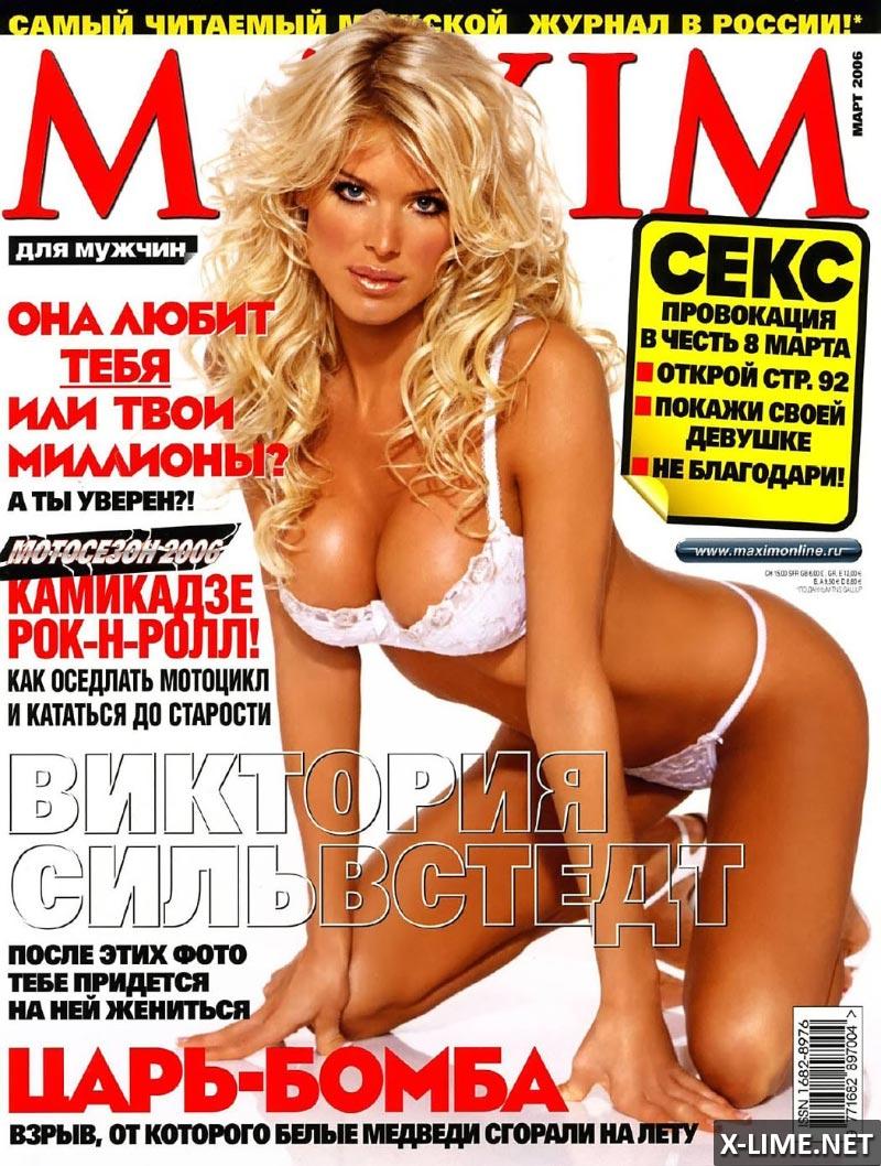Обнаженная Виктория Сильвстедт в эротической фотосессии MAXIM