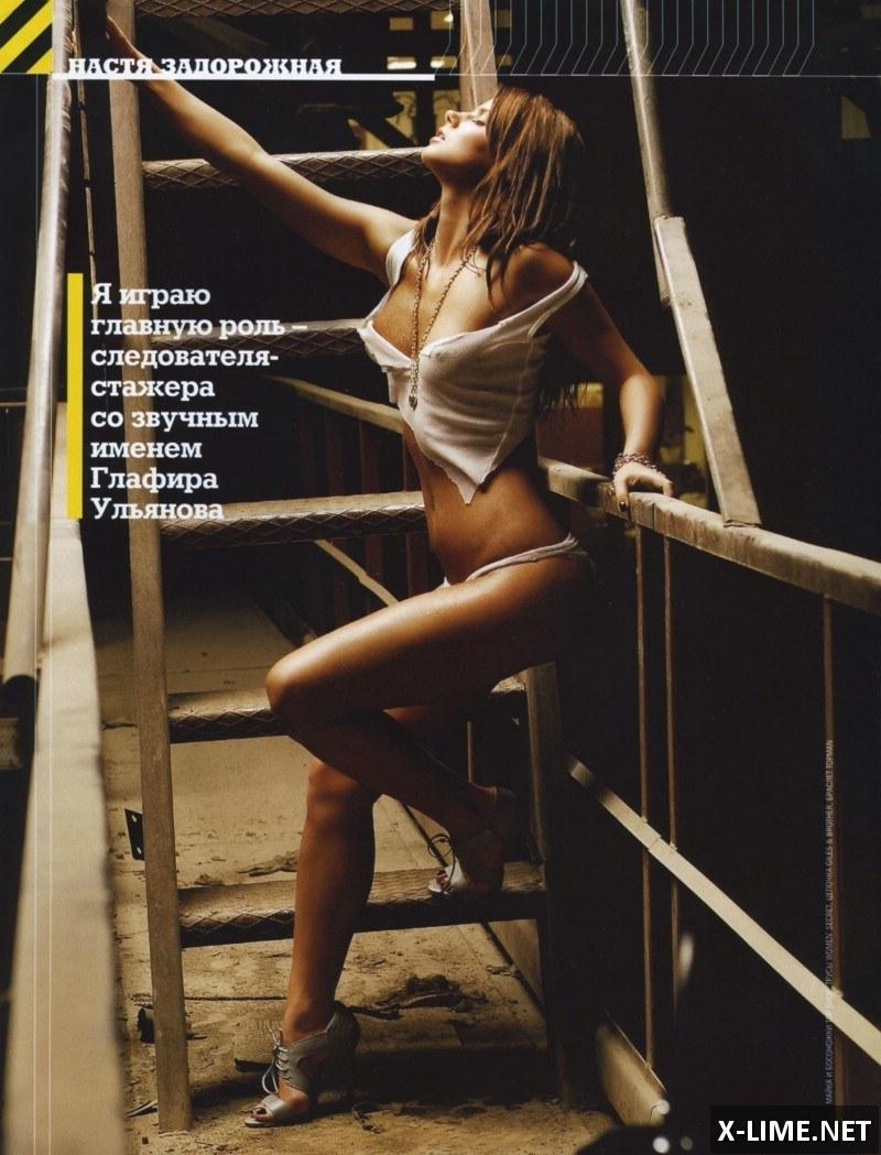 Голая Настя Задорожная в откровенной фотосессии MAXIM