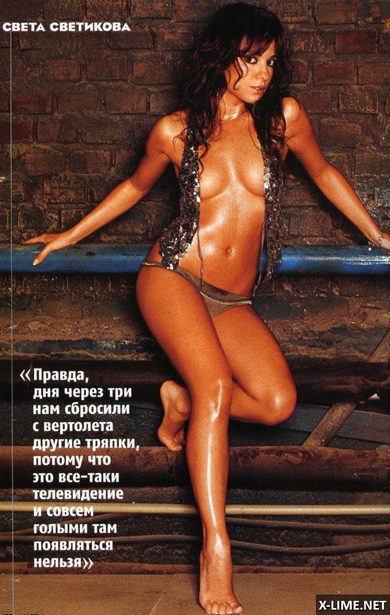 Голая Светлана Светикова в откровенной фотосессии MAXIM
