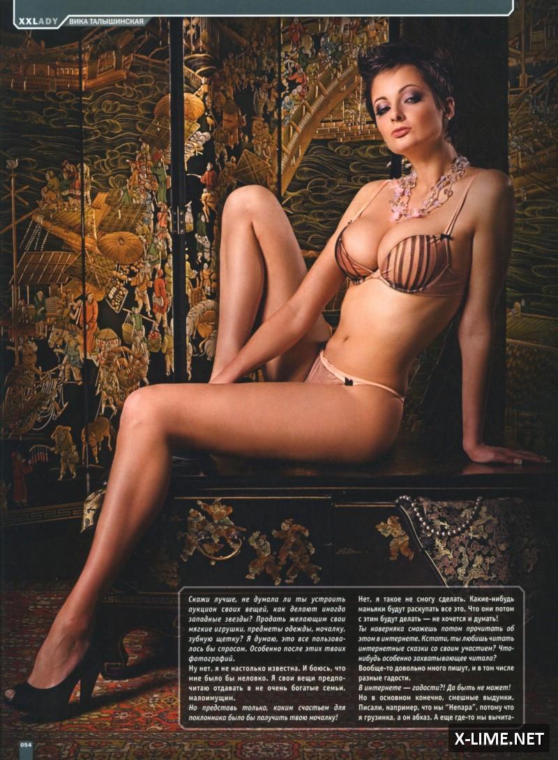 Голая Виктория Талышинска в откровенной фотосессии XXL