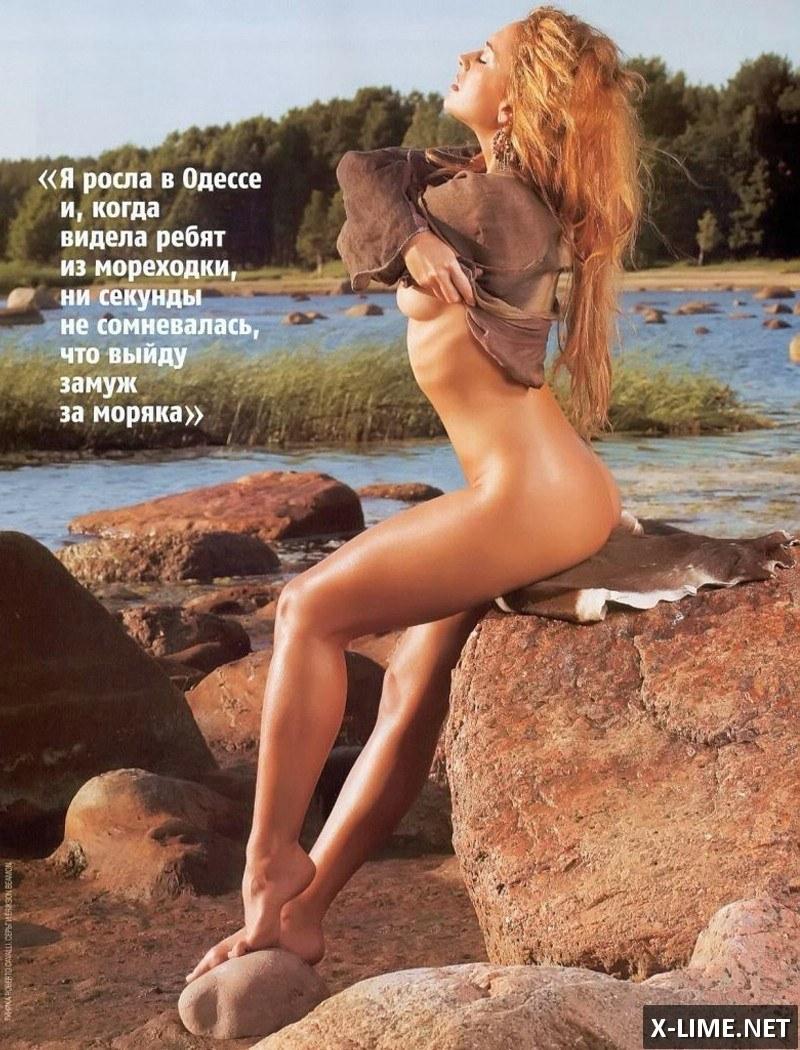 Голая Жанна Фриске, откровенные фото в MAXIM
