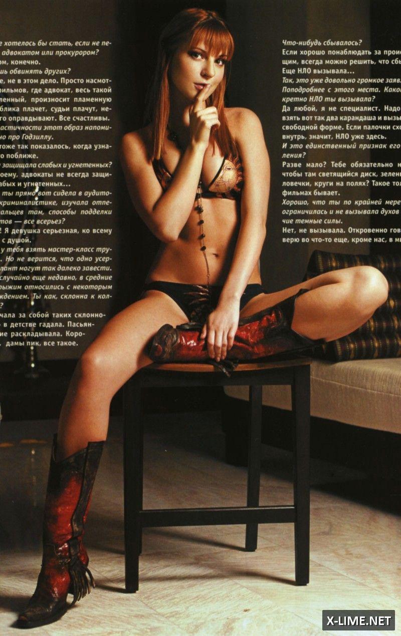 Голая Наталья Подольская в эротической фотосессии XXL