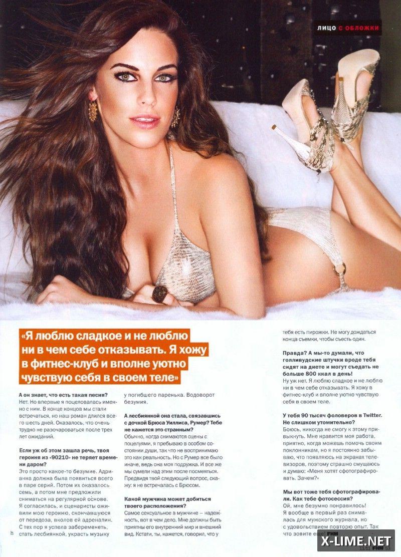 Голая Джессика Лаундес в откровенной фотосессии журнала FHM