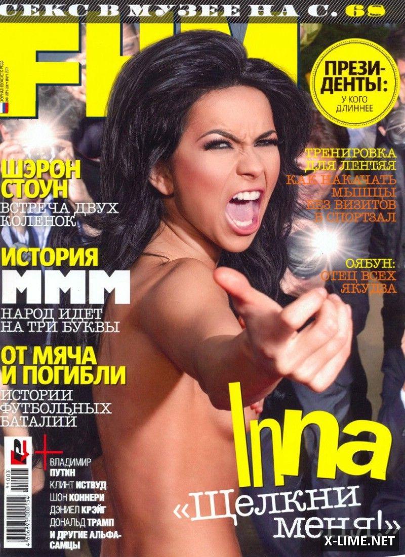 Голая певица Inna (Елена Апостоляну) в откровенной фотосессии FHM