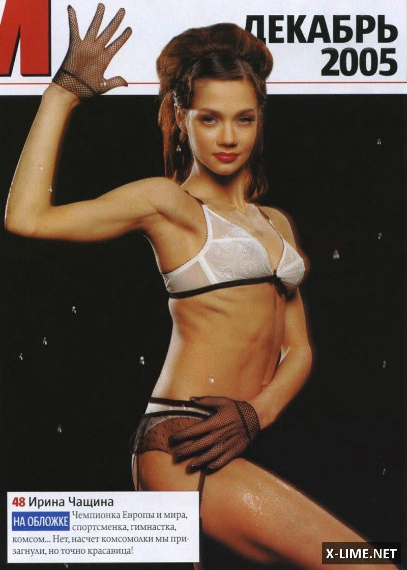 Голая Ирина Чащина в откровенной фотосессии журнала FHM