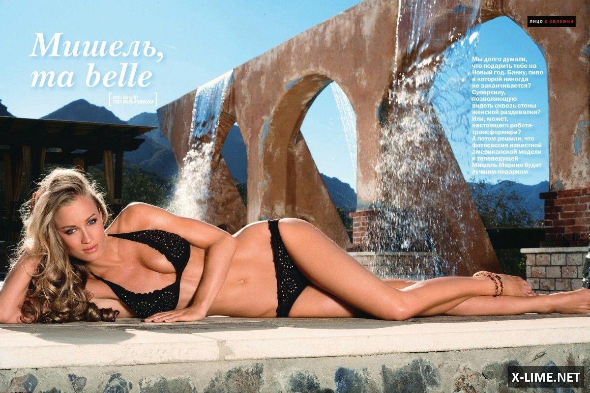 Голая Мишель Меркин в эротической фотосессии журнала FHM