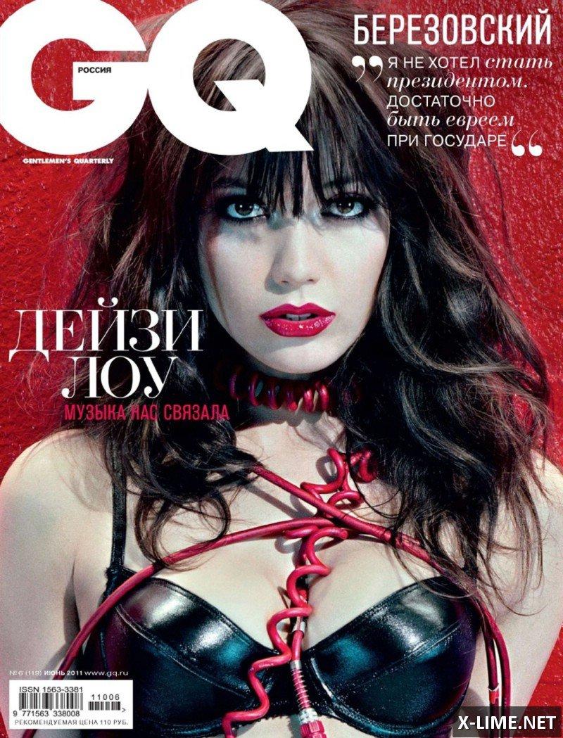 Обнаженная Дейзи Лоу в эротической фотосессии журнала GQ
