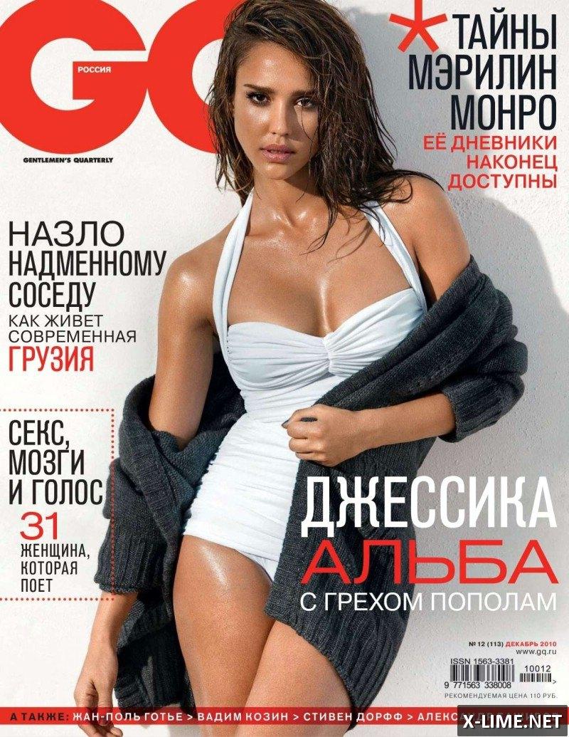 Голая Джессика Альба в эротической фотосессии журнала GQ