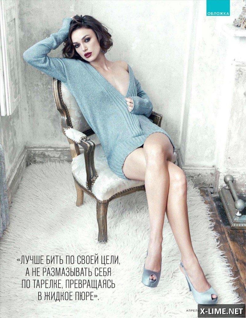 Обнаженная Кира Найтли В Журнале Gq