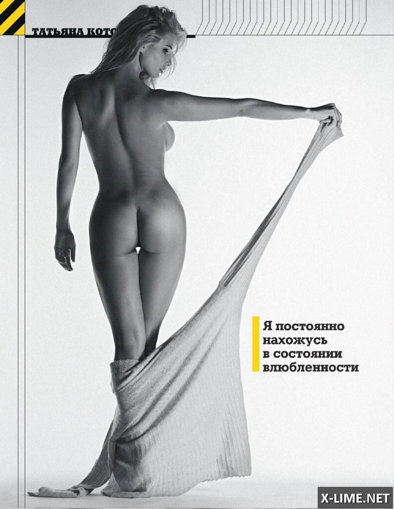 Голая Татьяна Котова в эротической фотосессии MAXIM