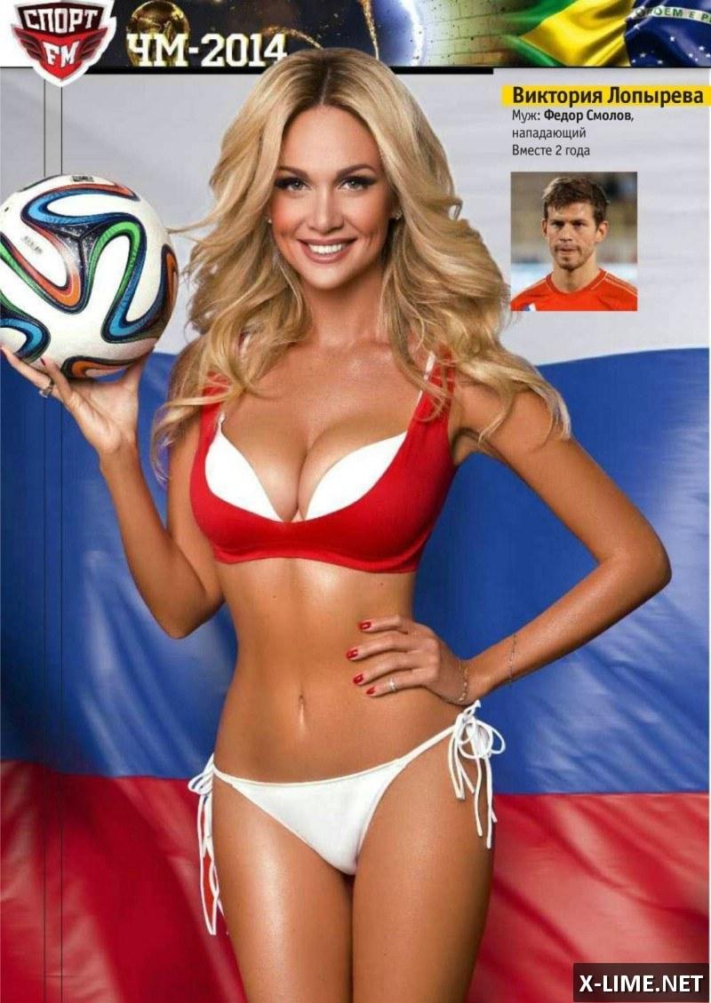 Голые жены футболистов в откровенной фотосессии MAXIM