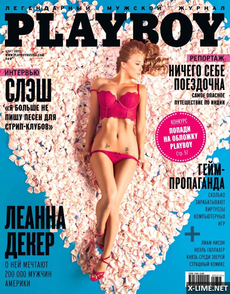 Голая Леанна Декер, откровенные фото PLAYBOY